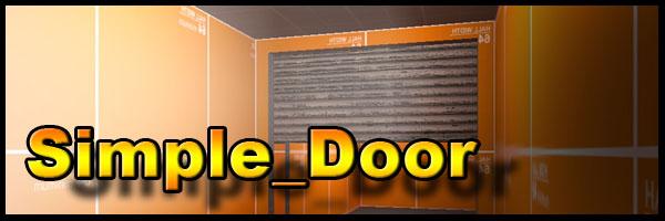 Simple_Door01.jpg